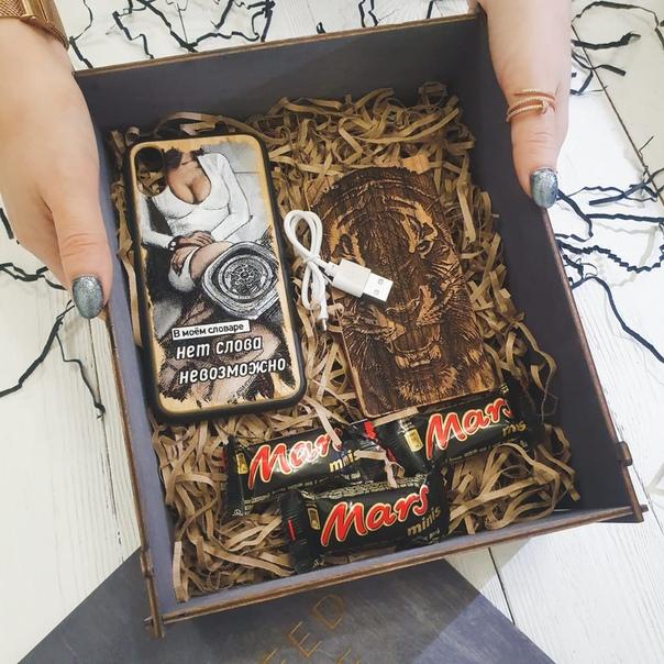 В поисках оригинального подарка мужу Ты его уже нашла! Новогодние боксы Creed Case - это коробка с фейерверком радости, удивления и восхищения!Можете сами составить набор или выбрать готовый.