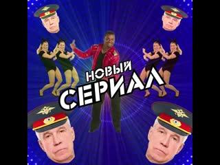 Проекта Анна Николаевна весь сезон на КиноПоиск HD