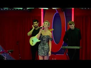 Полина Гагарина - Небо в глазах