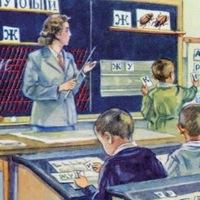 Логотип Семейное образование. Сталинская начальная школа