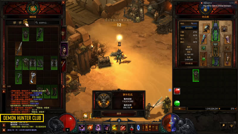 Horde of the Ninety Savages Season 20 Barbarian Diablo3 Live Streaming