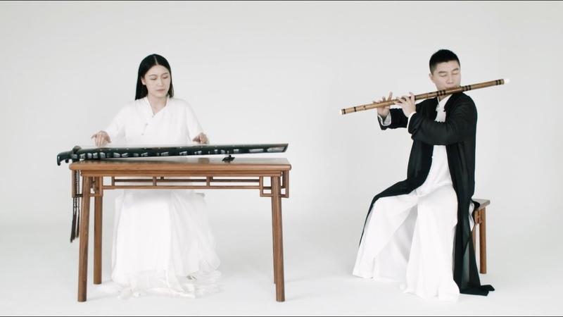【古琴GuqinX竹笛Chinese flute】《无羁》The Untamed- Touching music played by Chinese instruments陈情令主题曲