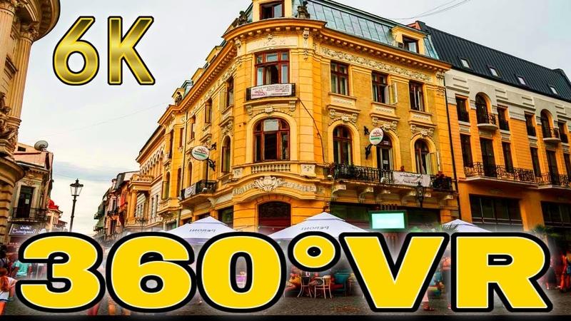 360° VR Visit Old Town Travel Bucharest Walk Romania Tripin Holiday 6K 3D Virtual Tour Reality HD 4K
