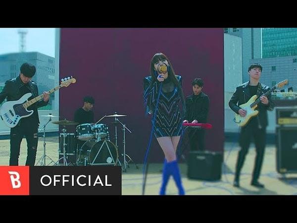[M/V] Park Bom(박봄) - 4:44 (Feat. Wheein of Mamamoo)(4시 44분 (Feat. 휘인 of 마마무))