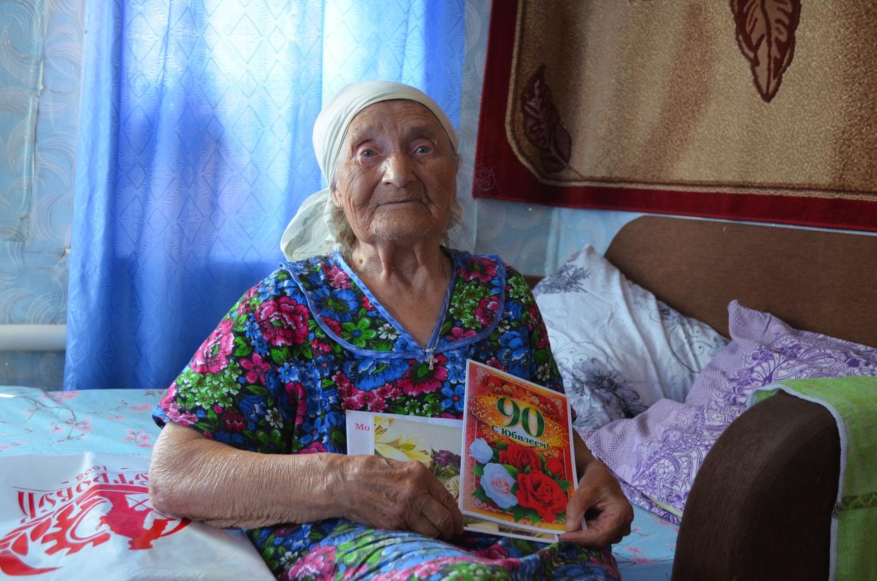 Сегодня поздравления с 90-летием принимает жительница Петровска Мария Дмитриевна ПЕНЗОВА