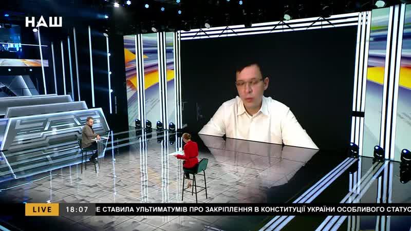 Мураев Давайте не будем забывать что на русском говорит 350 миллионов человек