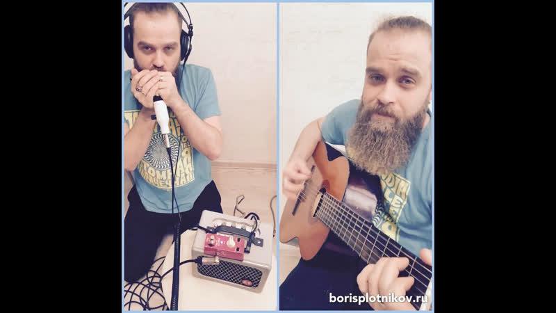 Boris Plotnikov Amplified improvisation