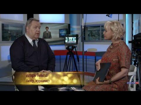 Игорь Гмыза в программе «Обратная сторона медали» на канале ЛДПР ТВ