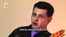 Аркадий Аршинов в Айвенго (01.12.10) 22.mp4