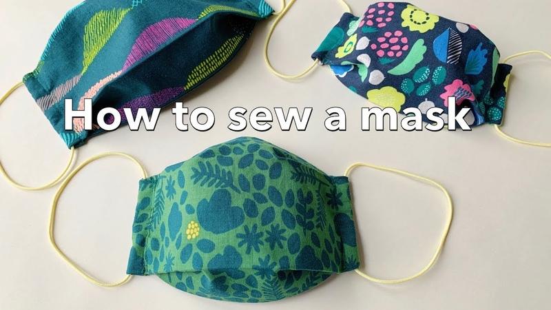 一枚の布で出来る立体マスクの作り方 How To Sew A Mask 大人用 子供用 型紙なしで簡単 Sewing Tutorial Pikku Saari ピックサーリ