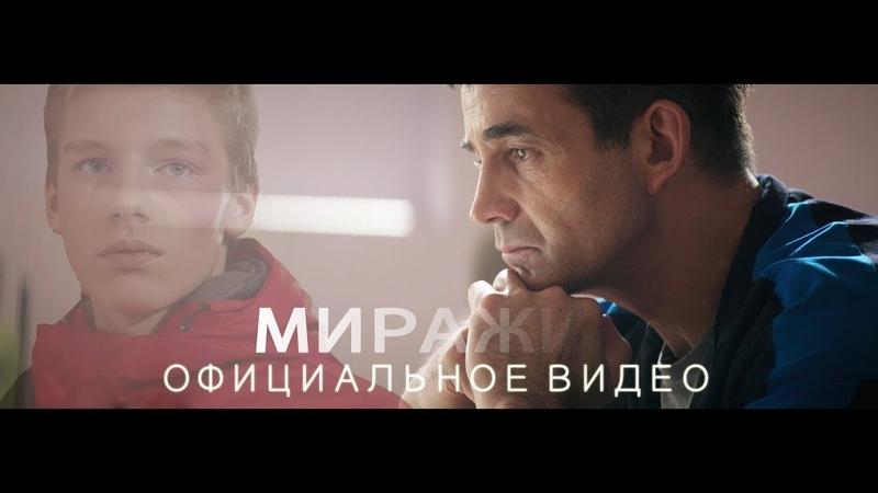 МИРАЖИ - Виктория ЧЕРЕНЦОВА