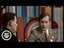 Михаил Ножкин Последний бой из кинофильма Освобождение . Голубой огонек 9 мая (1975)