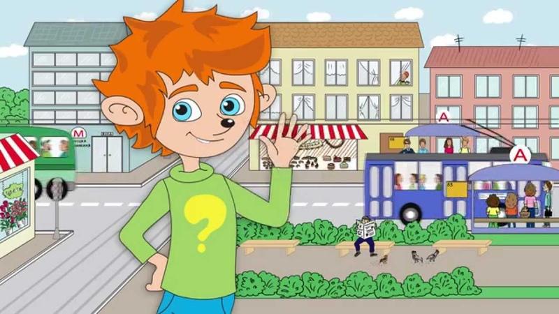Познавательный мультфильм с Чевостиком Городской транспорт (Серия 6)