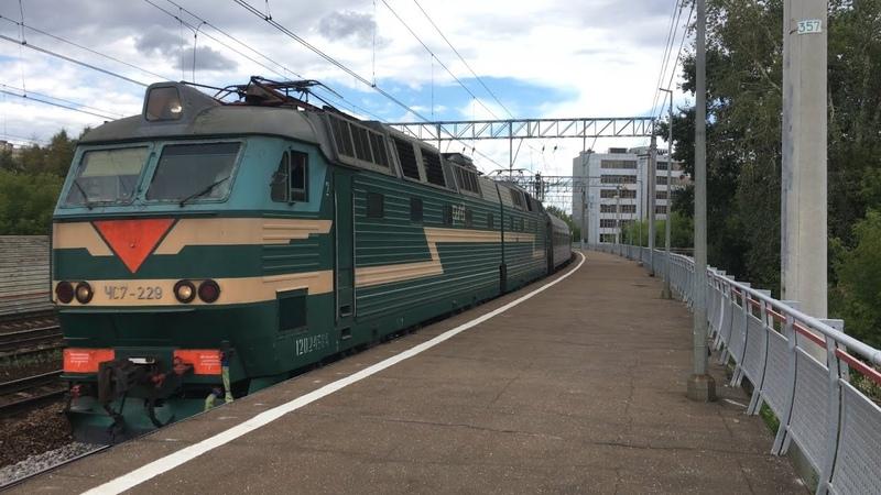 Движение на Казанском направлении 6 июля 2018 года