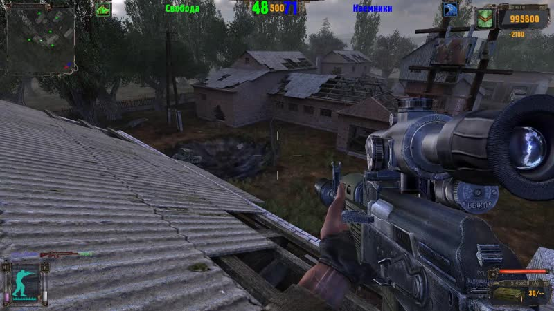 S T A L K E R Shadow of Chernobyl Multiplayer