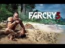 Far Cry 3 - Тупорылые пираты, подрываем склад с боеприпасами