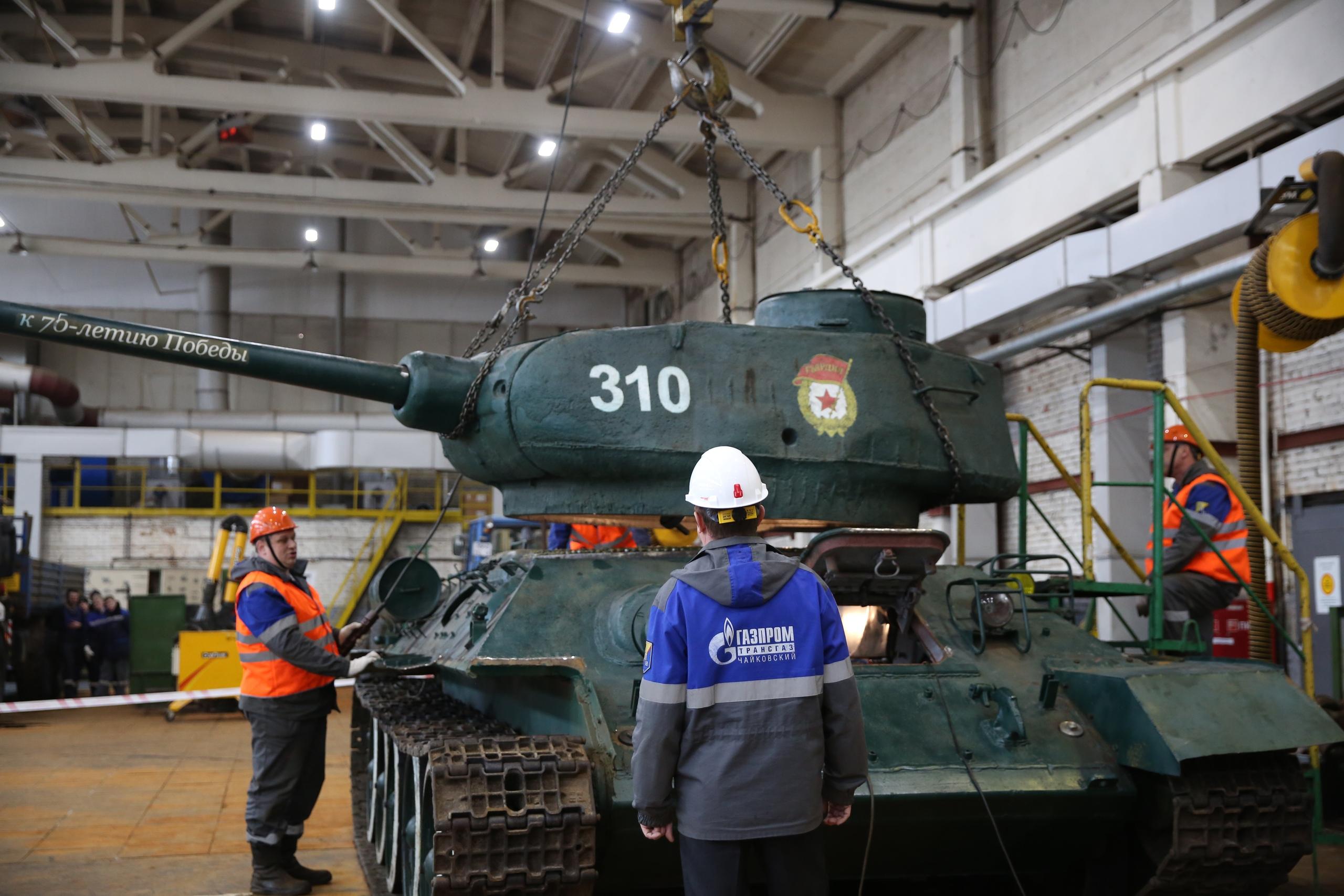 восстановление танка, газпром, чайковский район, 2020 год