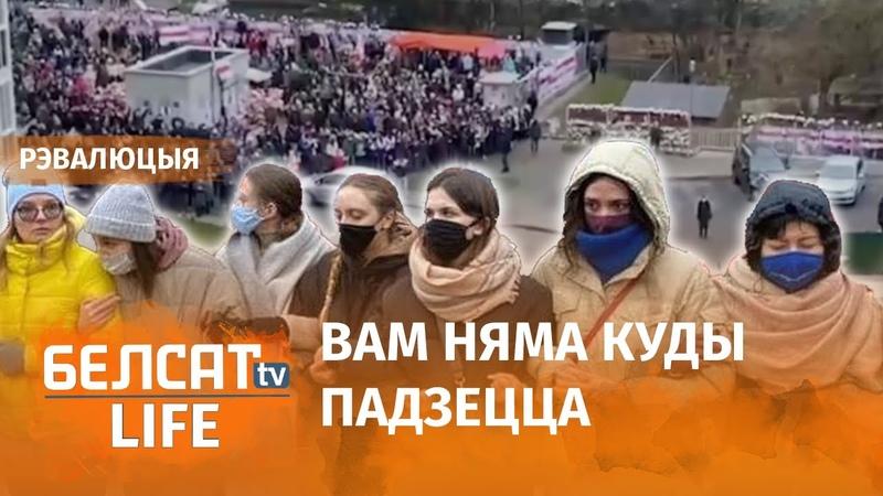 Абарона плошчы Пераменаў | Защита площади Перемен