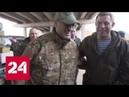 Биография Александра Захарченко: жесткий, но готовый к компромиссам - Россия 24