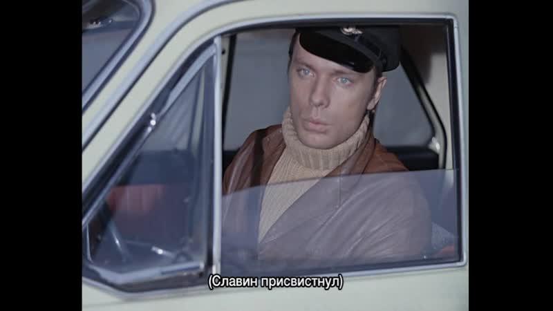 Джентльмены удачи ТИФЛО 1971 0