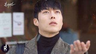 [MV] Kim Yong Jin - 못다핀 꽃 한송이 (A Flowers That Didn't Bloom) | Born Again (본 어게인) OST PART 1 | ซับไทย