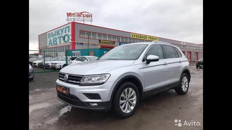 Volkswagen Tiguan 2017 TSI 4MOTION DSG НА ВТОРИЧКЕ