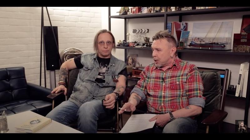 Гарик Сукачев и Иван Охлобыстин. Прямой эфир Instagram 28.05.20