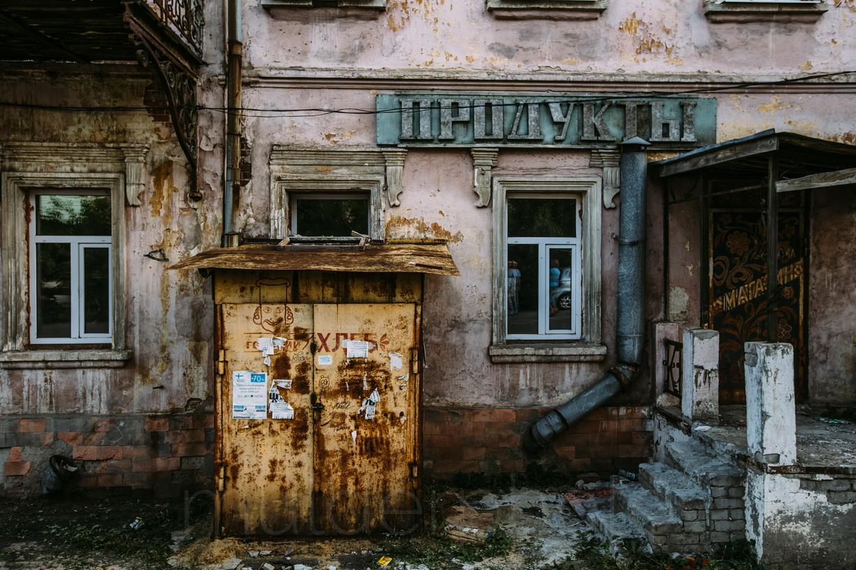 Мичуринск - Фото