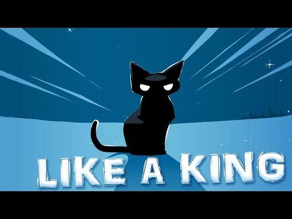 LIKE A KING - Несокрушимый 1st1