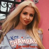 Фотография анкеты Ирины Макошь ВКонтакте
