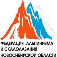 Логотип Новосибирская региональная федерация альпинизма