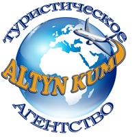 Altyn Kum