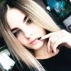 Kristina Lepeshkina