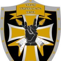 "Логотип Творческий Клуб ""Орден Сибирского Рока"""