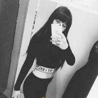 Bad Girl   Самара