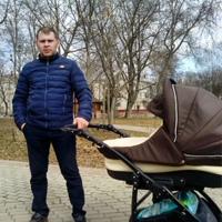 Фотография анкеты Юры Макарова ВКонтакте