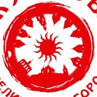 "Логотип Мы любим ""Кудесы""!"