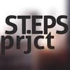 STEPS prjct // ВИДЕО УРОКИ ТАНЦЕВ