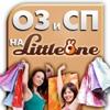 ОЗ и СП нa littleone - официальная группа