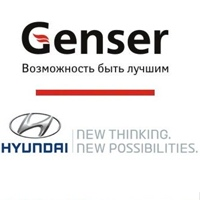 Genser (Hyundai)
