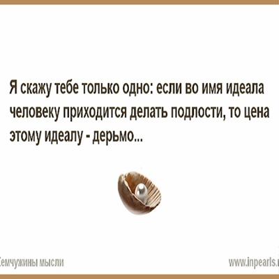 Аникей, 46, Arsen'yev