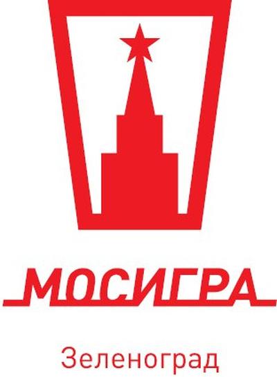 Мосигра Зеленоград