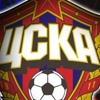 Vysshaya-Liga Futbol