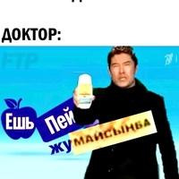 Фотография анкеты Андрея Смирнова ВКонтакте