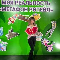 Волкова Анастасия