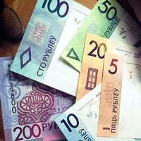 Деньги-В Долг