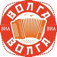 Логотип ВИА «Волга-Волга»