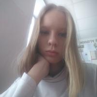 Василина Гущина
