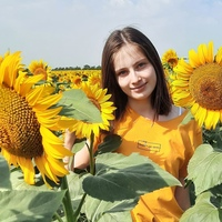 Anya Alexandrova