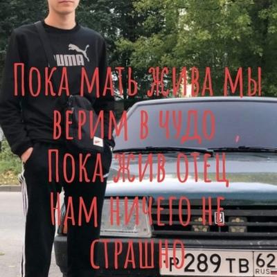 Вадим Буйный
